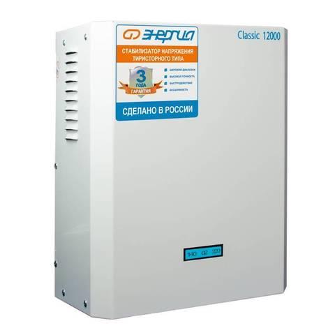 Стабилизатор Энергия Classic 12000 ВА