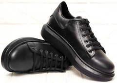Черные кроссовки женские на высокой подошве EVA collection 0721 All Black.