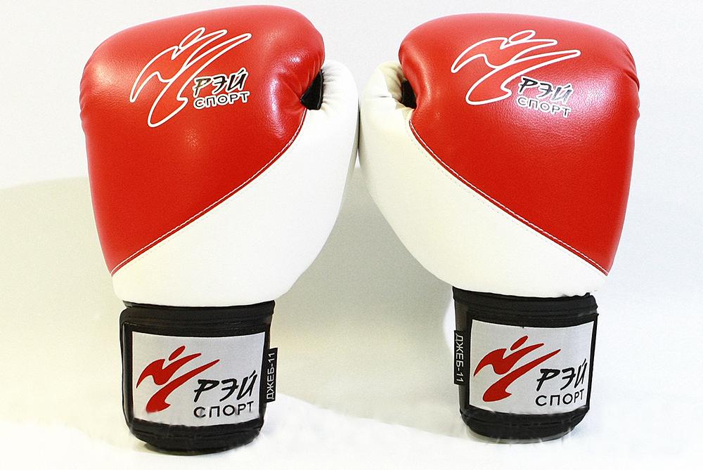 Перчатки Перчатки боксерские ДЖЕБ-11 2.jpg