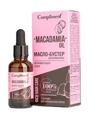 Compliment Rich Hair Care Масло-бустер для кончиков волос Интенсивная защита и блеск MACADAMIA OIL