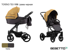 Коляска 3 в 1 Bebetto Torino Tex. 119