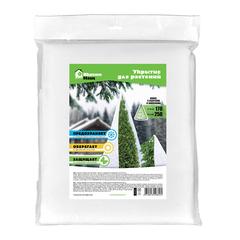 Укрытие для растений - конус, разрез, завязки, 150х250 cм