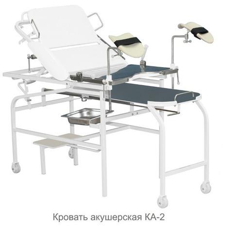 Кровать акушерская КА-2 - фото