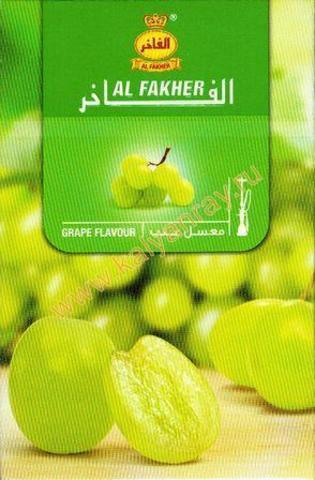Al Fakher Виноград