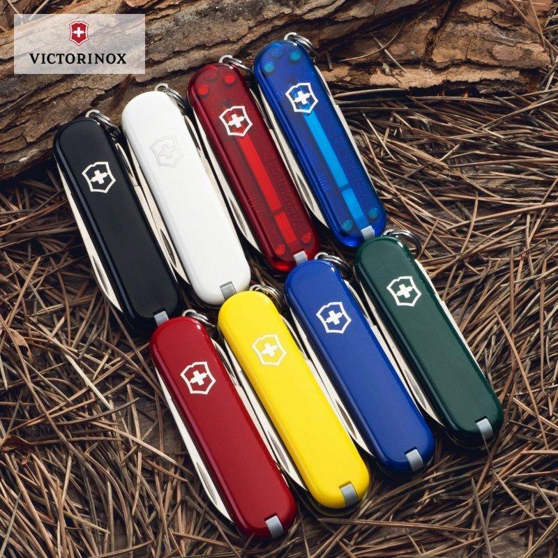 Швейцарские ножи-брелки Victorinox Classic в разных цветах | Wenger-Victorinox.Ru
