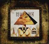 Пикник / Дым (CD)