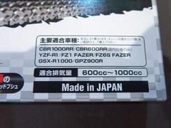 Цепь DID 530 VX 120 звеньев Silver