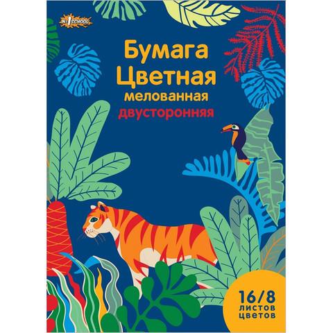 Бумага цветная №1 School Живая природа (А4, 16 листов, 8 цветов, мелованная)
