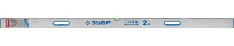 Правило-уровень с ручками ППУ-Р, 2.0 м, ЗУБР Профессионал 1075-2.0