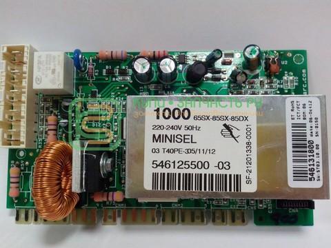 Модуль для стиральной машины Ардо - 546125500, 651058888