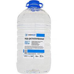 Вода дистилированная 5л