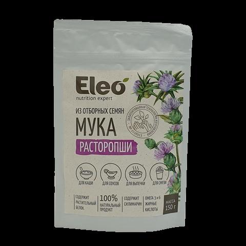 Мука из семян расторопши СПЕЦИАЛИСТ, 150 гр