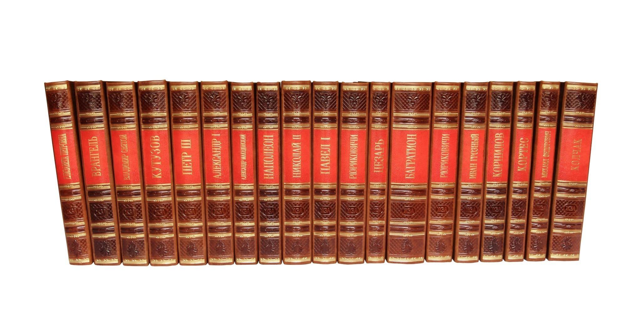 Великие ученые мира (серия ЖЗЛ) – 21 книг
