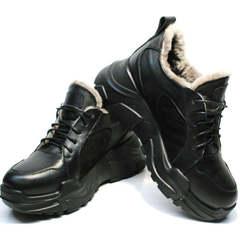 Черные кроссовки на массивной подошве зимние женские Studio27 547c All Black.