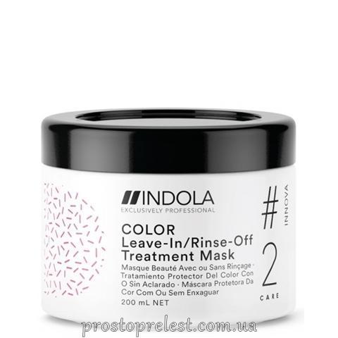 Indola Innova Color Leave-in Treatment - Маска для фарбованого волосся