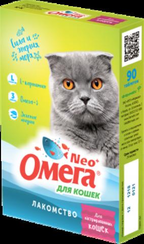 Омега Neo+  для кастрированных котов 90 таб.