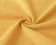 Велюр Antonio yellow (Антонио йеллоу)