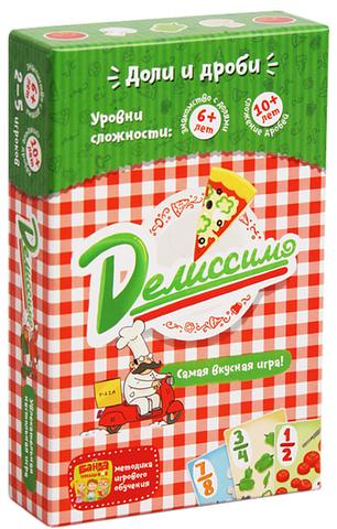 Делиссимо  (настольно-печатная игра ТМ «Банда умников»)