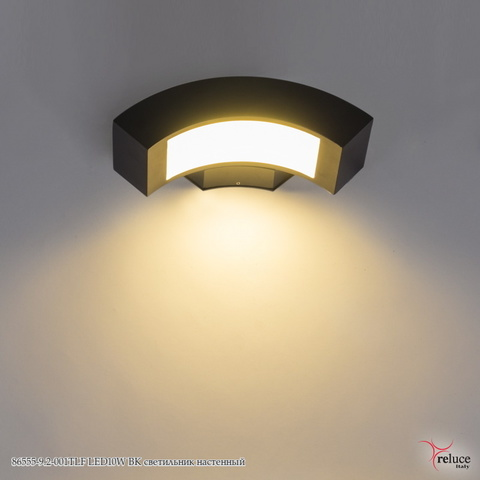 86555-9.2-001TLF LED10W BK светильник настенный