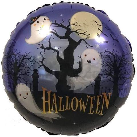 Фольгированный шар Ночь приведений