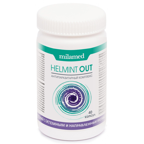 HELMINT-OUT Milamed, 40 капсул