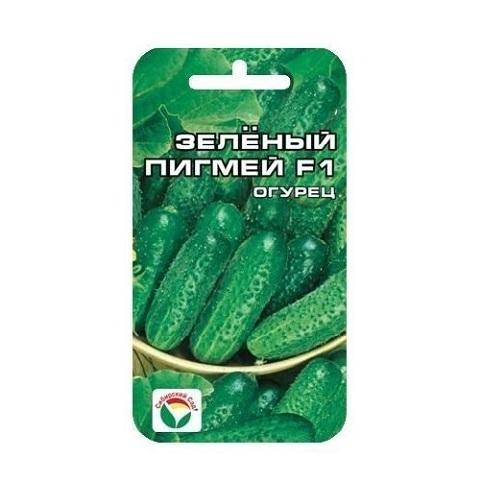 Зеленый пигмей F1 7шт огурец (Сиб сад)