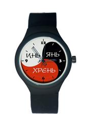 Часы наручные Инь Янь Хрень черные