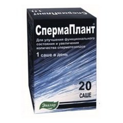 Spermaplat N10