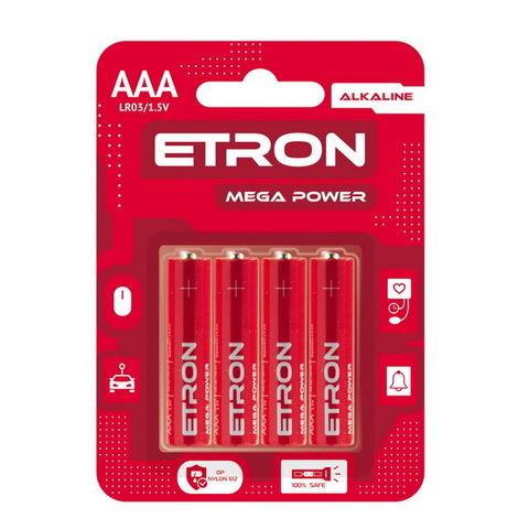 Батарейки Maxus/Etron Alkaline LR03, AAA (4/48) BL