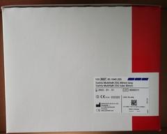 85.1640.205 Иглы трубчатые Multifly®. Тип Safety. 0.6х19мм, 23 G x 3/4