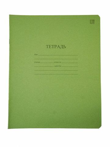 Тетрадь 12 листов линейка тонкая обложка