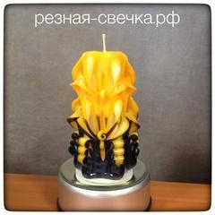 Резная свеча Желто-черная v2 11 cm