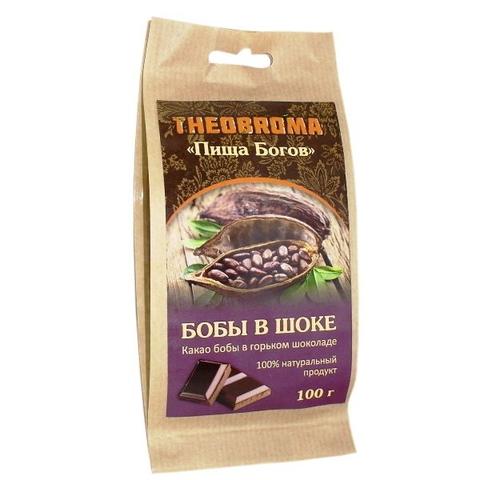 Какао-бобы в горьком шоколаде 100г. (Пища богов)