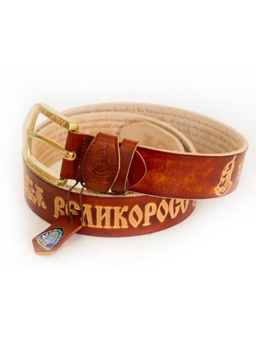 """Belt """"Mozhaysk"""""""