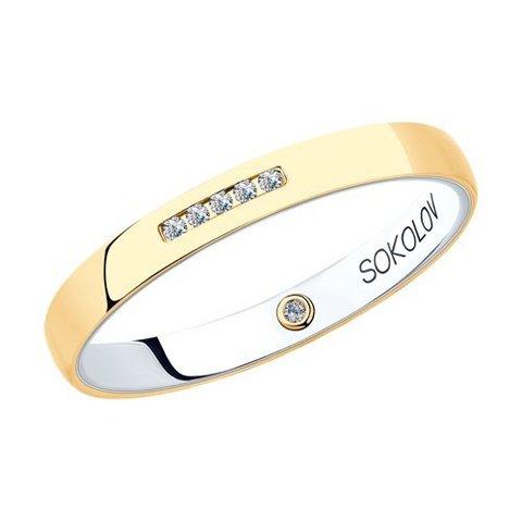 1114179-01 - Кольцо из комбинированного золота