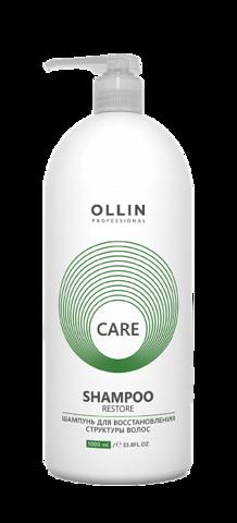 OLLIN CARE Шампунь для восстановления структуры волос 1000мл/ Restore Shampoo