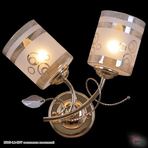 15003-0.2-02W светильник настенный