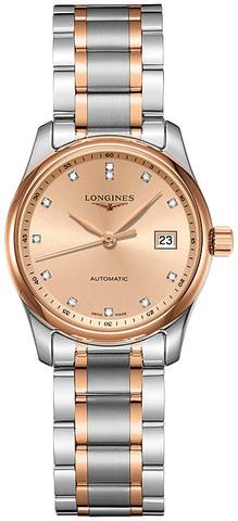 Longines L2.257.5.99.7