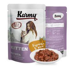 Karmy Kitten с курицей в желе, пауч 80гр