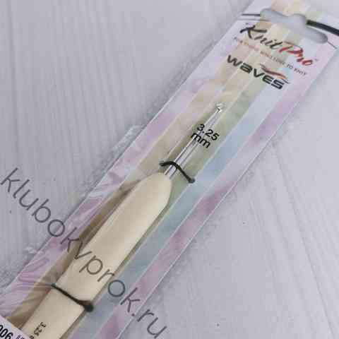 Крючок Knit Pro Waves с эргономичной ручкой №3,25