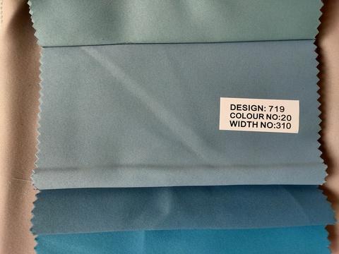 Портьерная ткань блэкаут однотонный люкс. Арт. Т-719-20