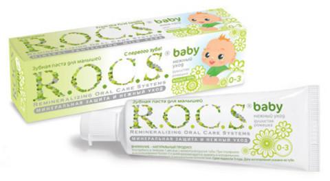 Детская зубная паста R.O.C.S. Baby (Душистая Ромашка)