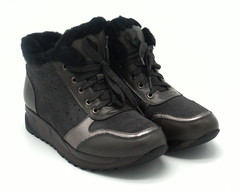 Серые кроссовки из комбинированной кожи