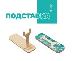 Подставки под оружие TARG - деревянный конструктор, сборная модель, 3d пазл