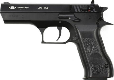 Пистолет пневматический Gletcher JRH 941, металл