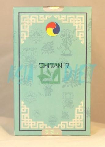 Читан 7 / Chitan 7