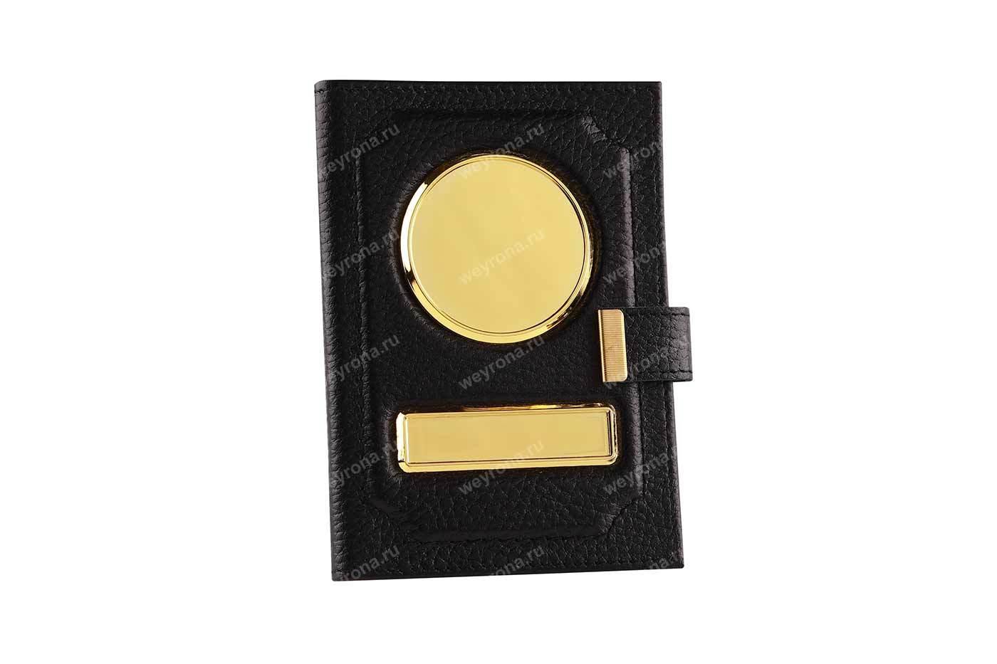 Обложка гос номер с заклепкой 2 в 1 флотер черная строчка