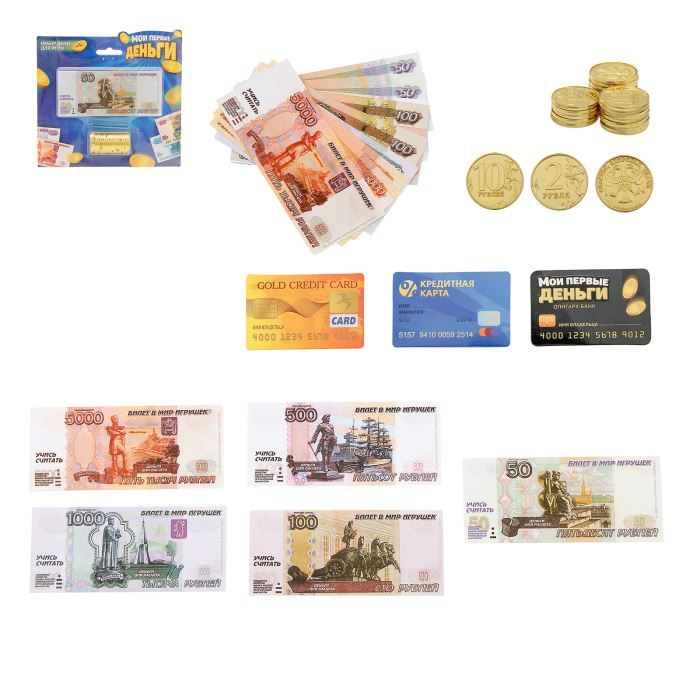 Набор денег с карточками