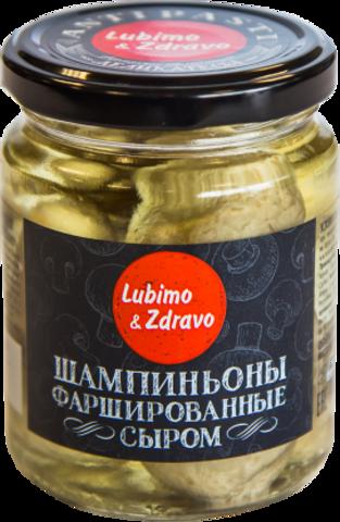 Шампиньоны, фаршированные сыром, 245 гр.