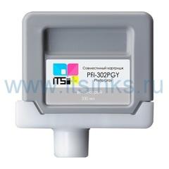 Картридж PFI-302PGY 330 мл